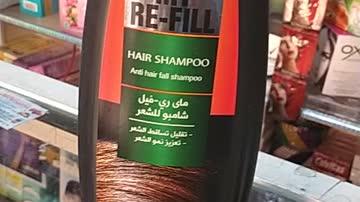 شامبو تقليل تساقط الشعر Refill